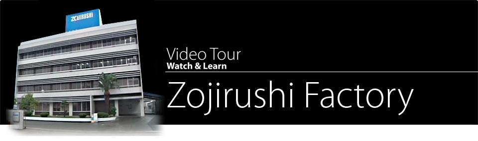 Video Tour Extra