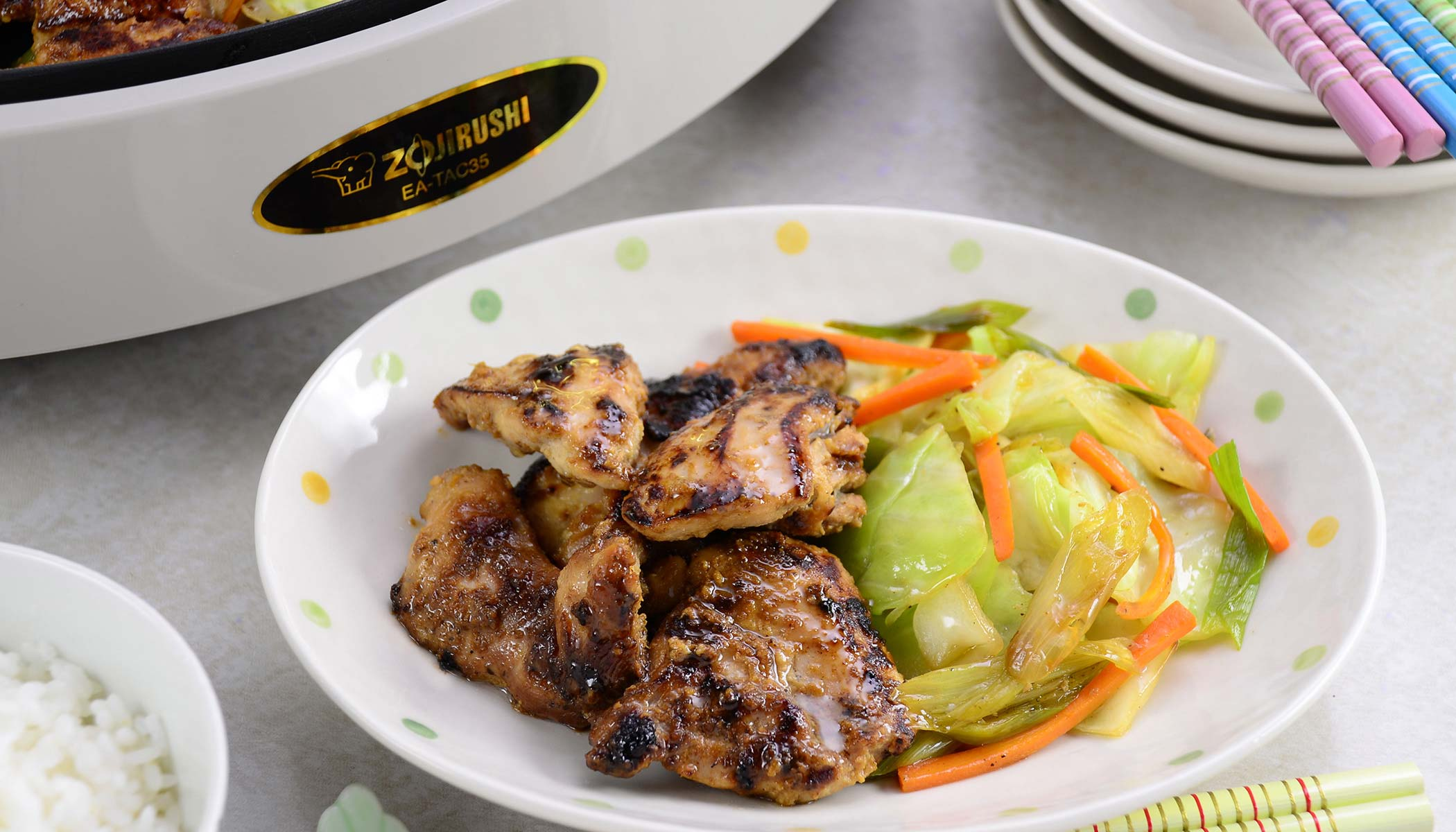 <i>Miso</i>-Marinated Chicken <i>Teppanyaki</i>
