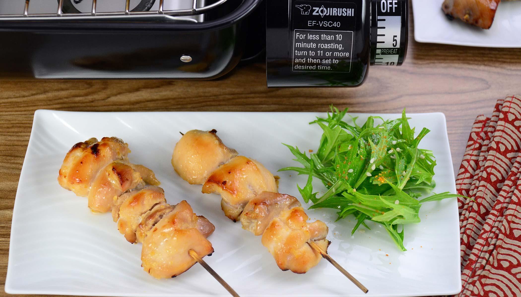 <i>Miso</i>-Marinated Chicken <i>Kushiyaki</i>