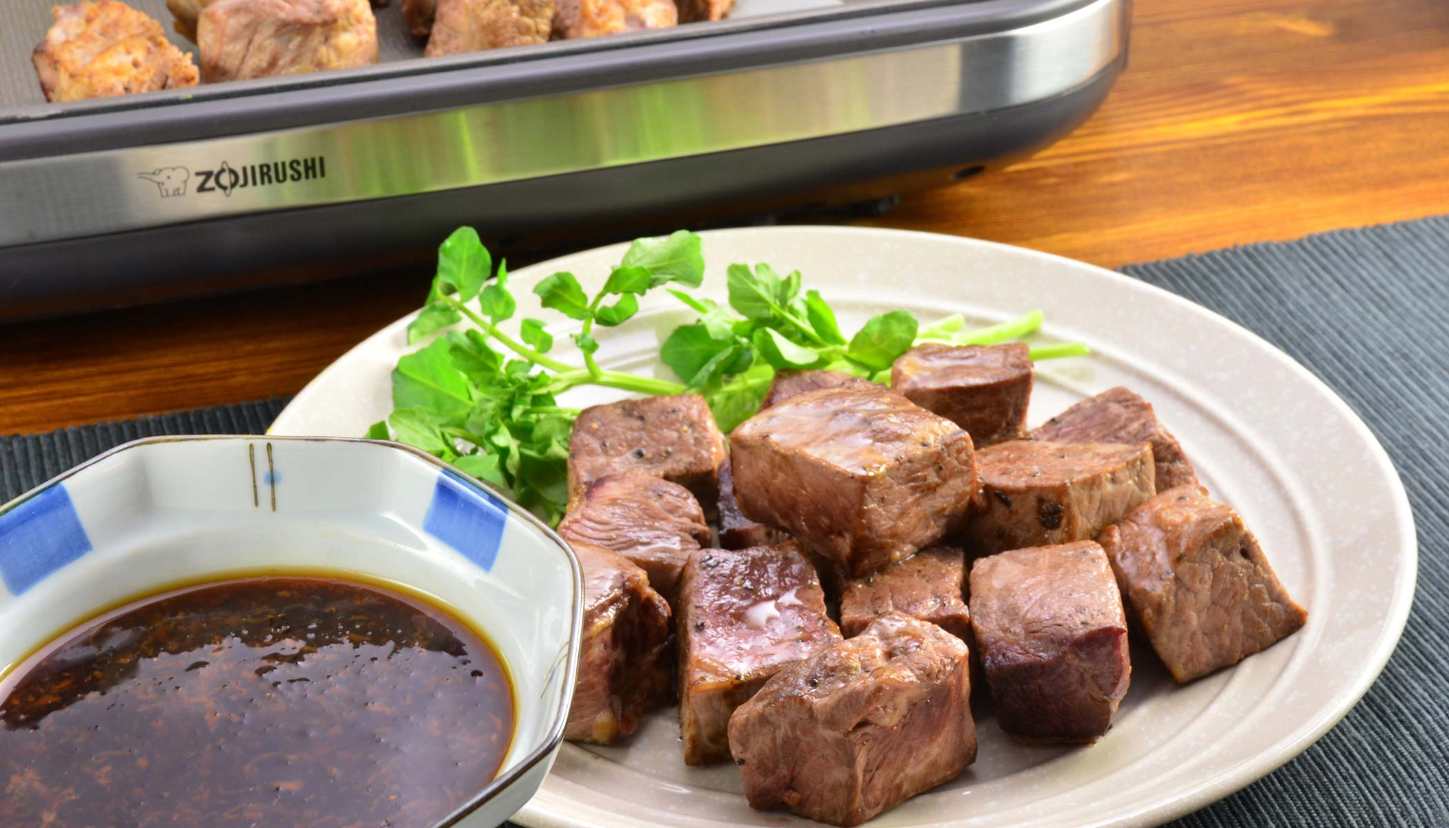 Diced Steak with Japanese Grilling Sauce