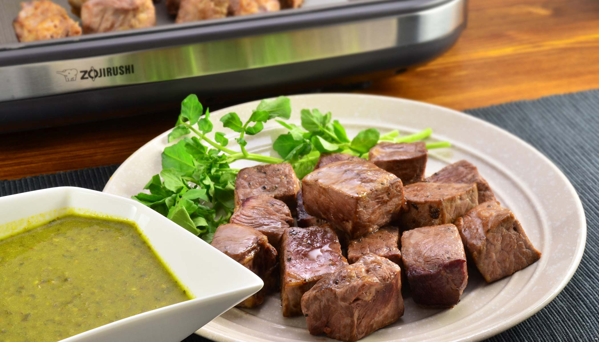 Diced Steak with <i>Chimichurri</i> Sauce