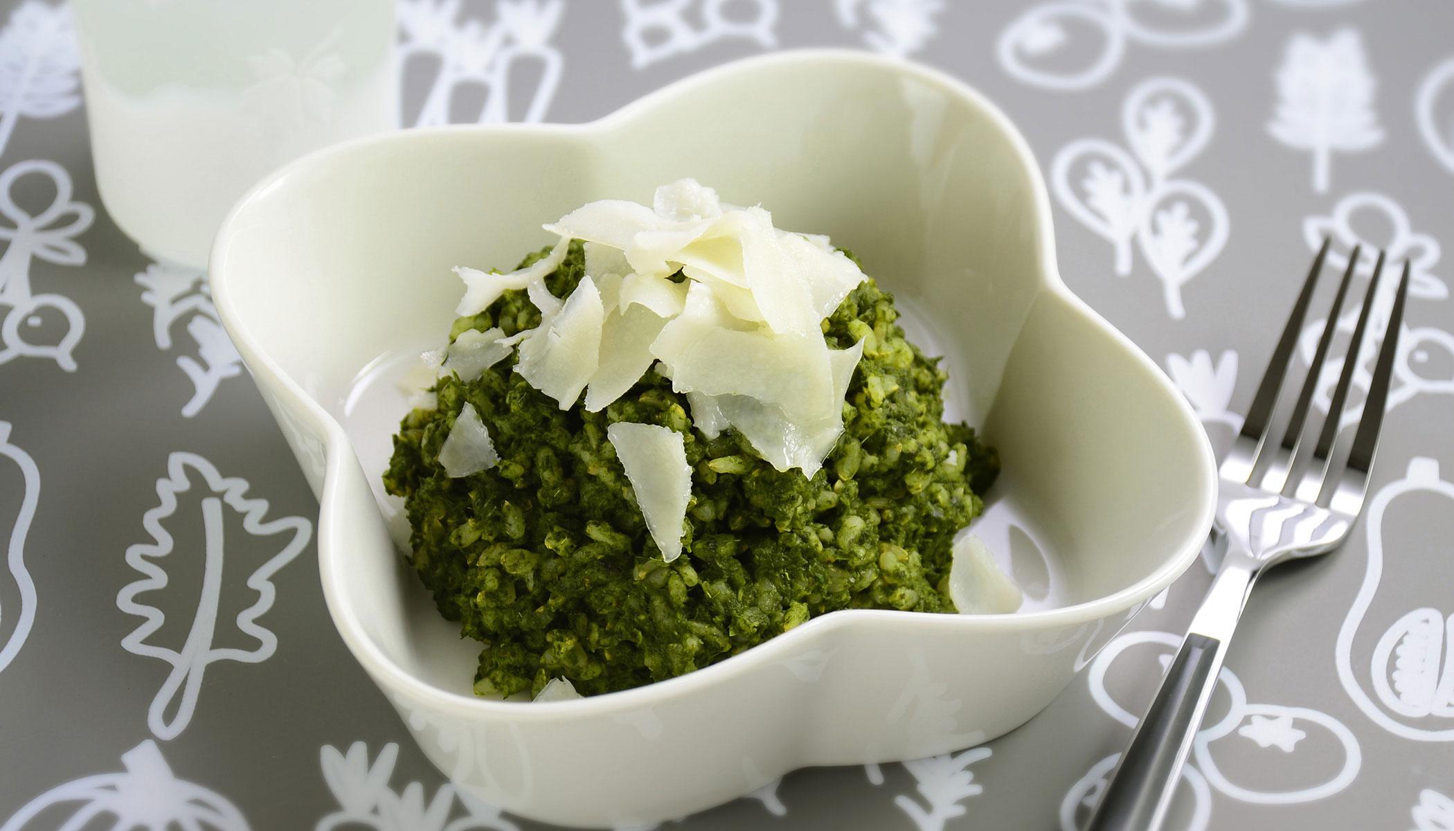 Salsa Verde Style Brown Rice