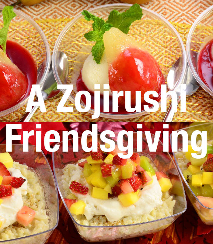 A ZOJIRUSHI FRIENDSGIVING