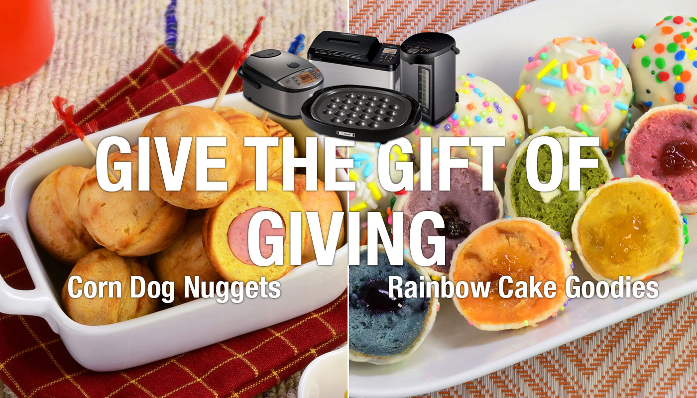 GIVE THE GIFT OF GIVING