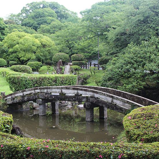 Japanese Garden - Blog