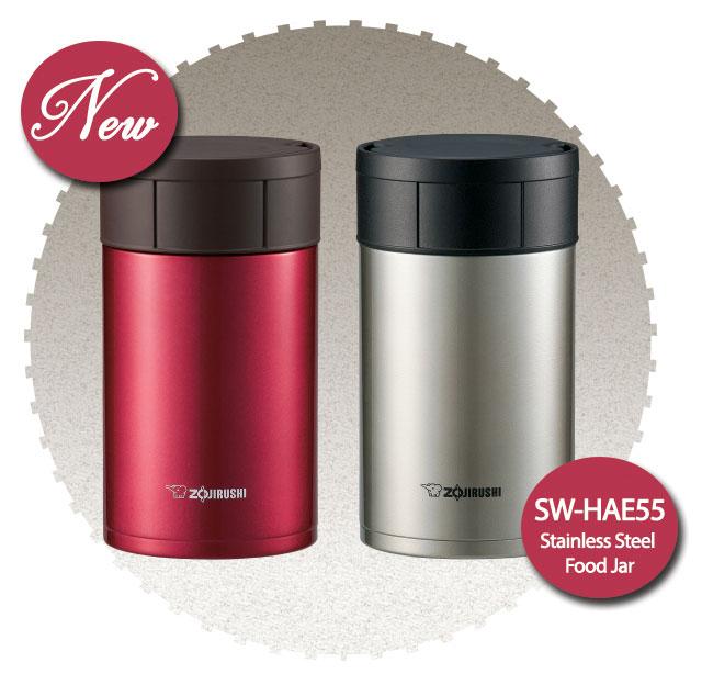 SW-HAE (New)