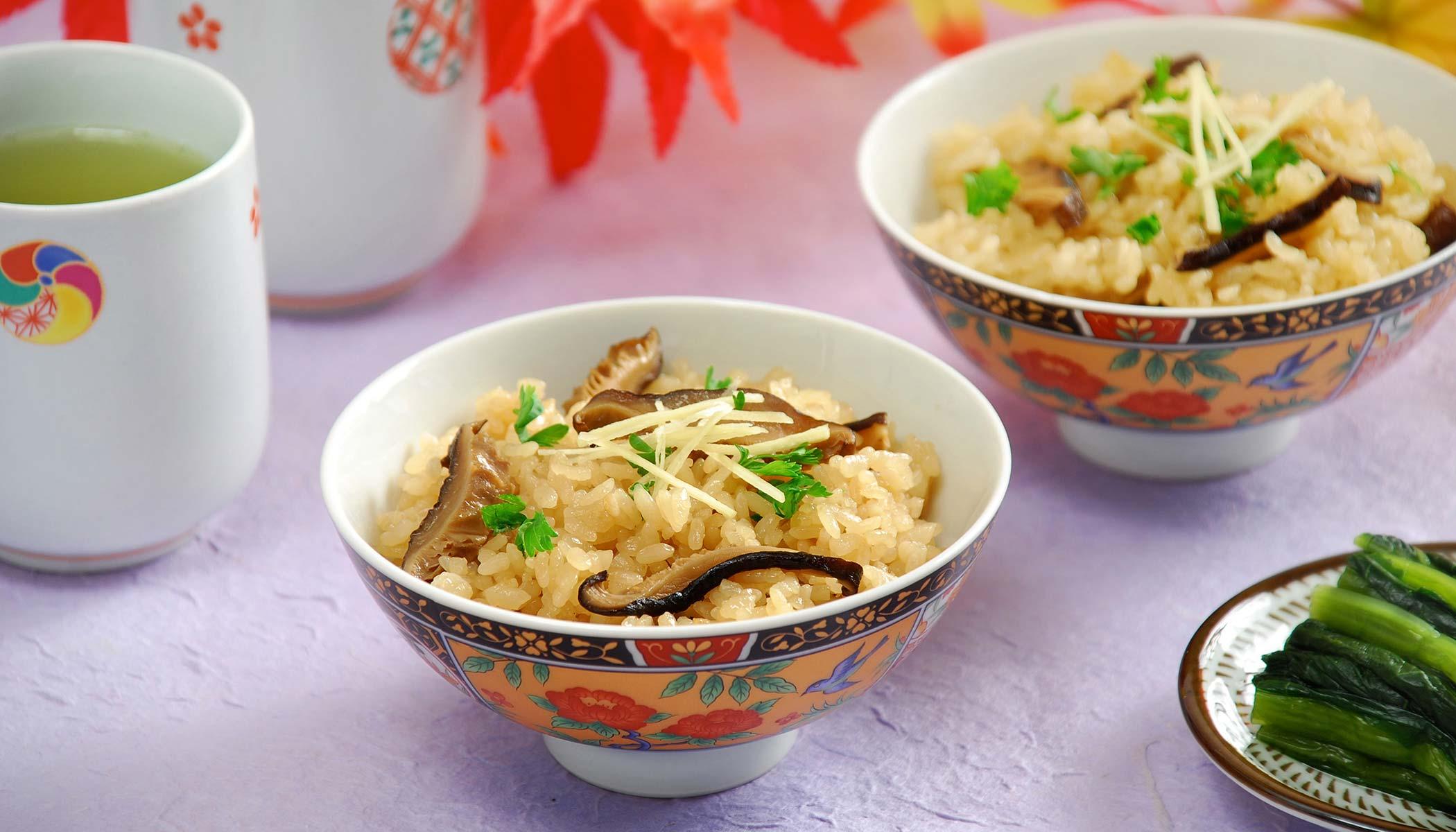 <i>Shiitake-Gohan</i> (<i>Shiitake</i> Mushroom Rice)