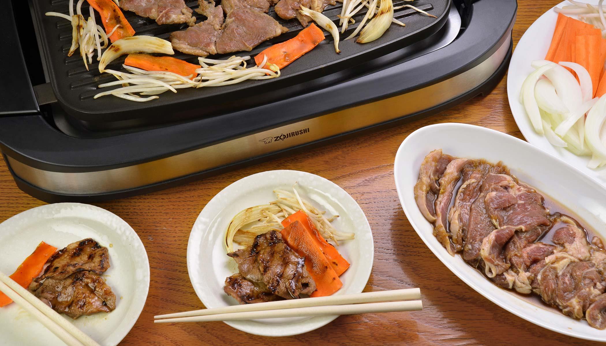 <i>Genghis Khan</i> (Japanese Barbequed Lamb)
