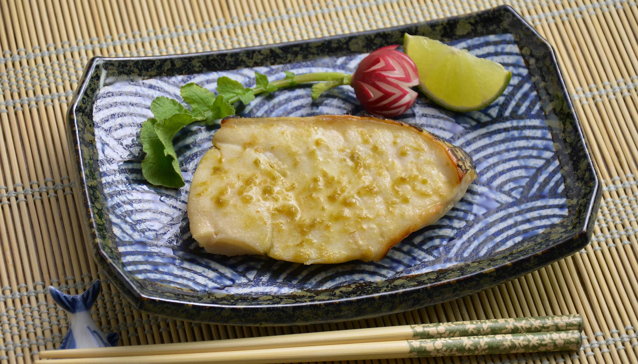 Baked Sea Bass with <i>Yuzu</i> Pepper