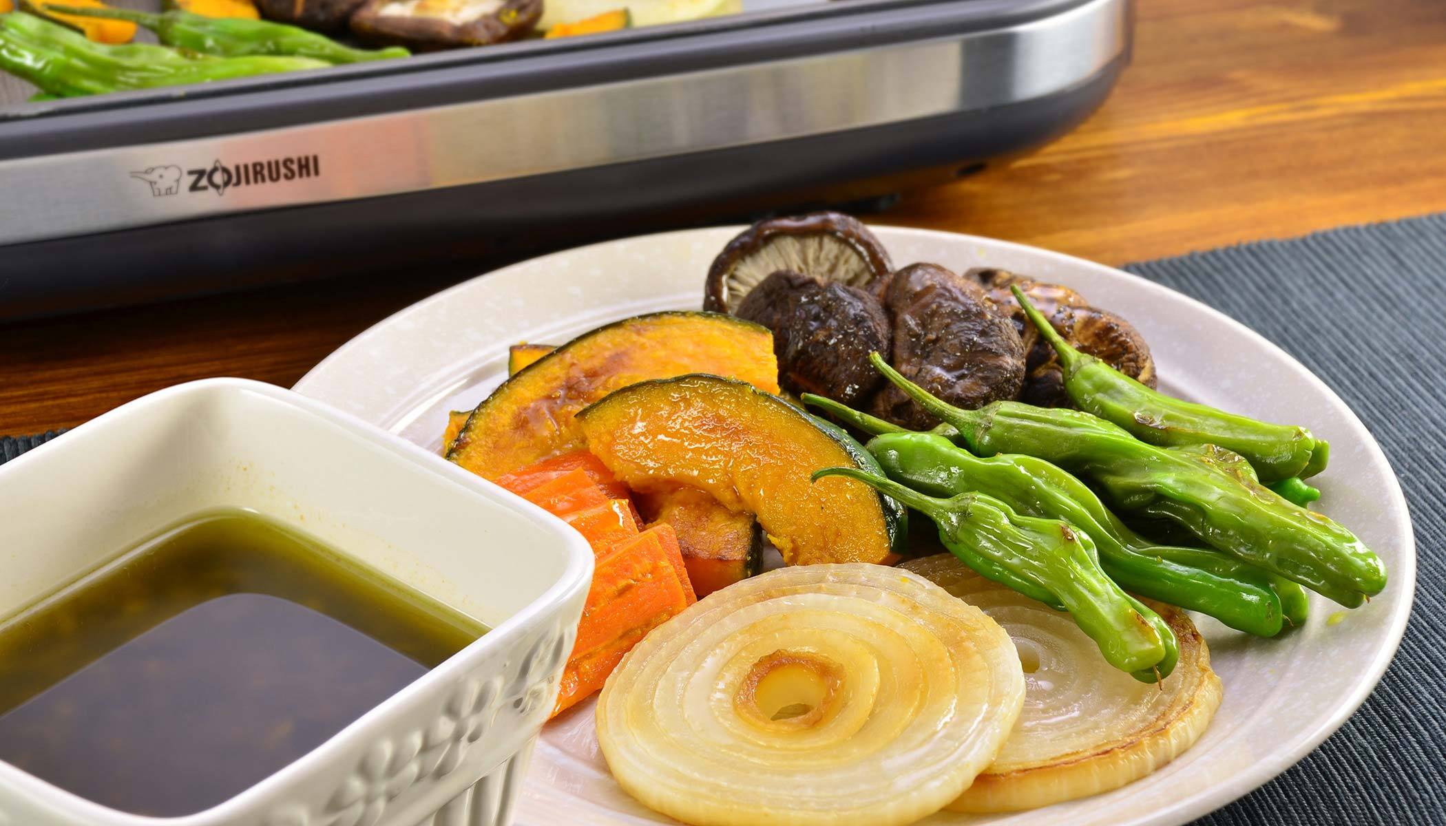 Grilled Vegetables with Balsamic Vinegar Sauce